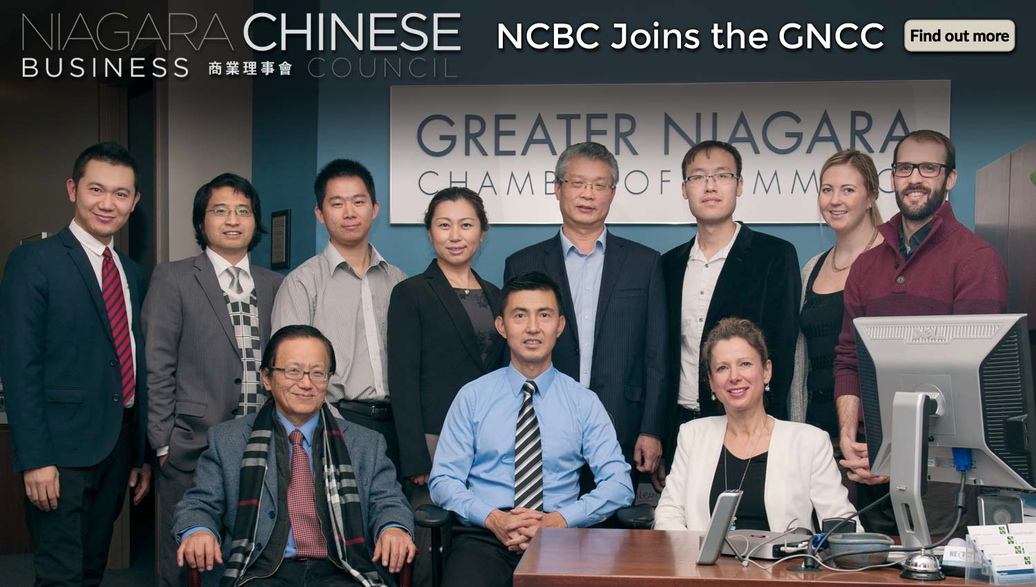 Niagara Chinese Business Council joins the GNCC